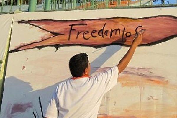 protest in Gaza (photo: Jared Malsin)