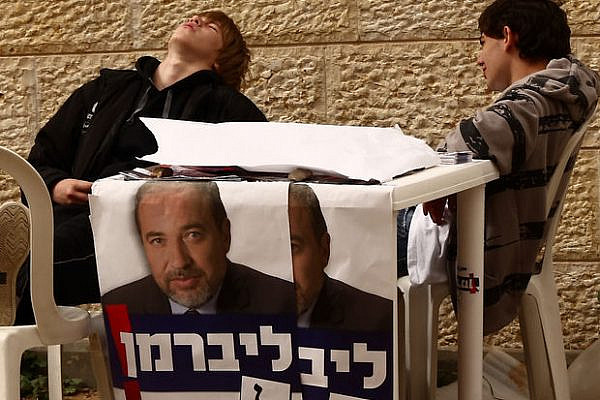 Not fascists, Volkists: Liebrman activists on election day, 2009 (Yossi Gurvitz)