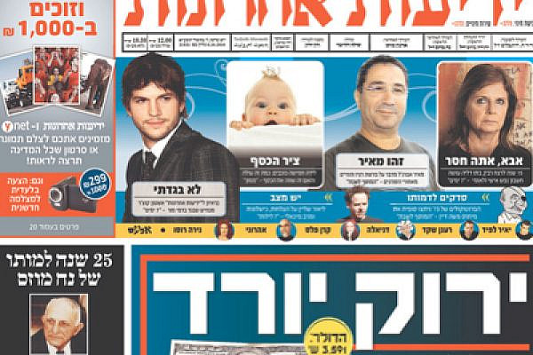 Yedioth Aharonoth front page, 8 October.