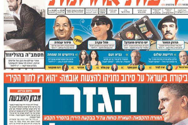 Yedioth Aharonoth front page 1 October 2010