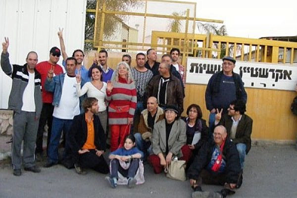 Guerilla activists in solidary with factory workers in Yeruham. (photo: Hadas Gilad)
