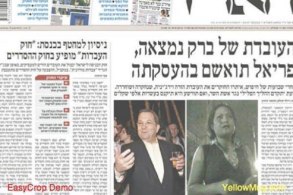 Haaretz front page, 1 November 2010