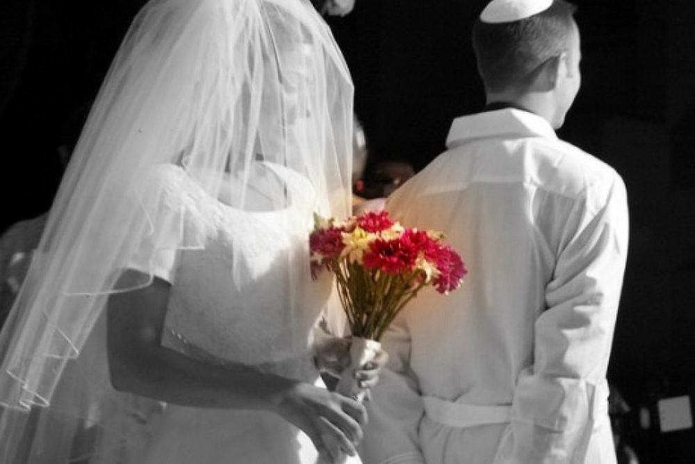 Palestinian Jewish Couple Hires Wedding Security For Fear Of Anti