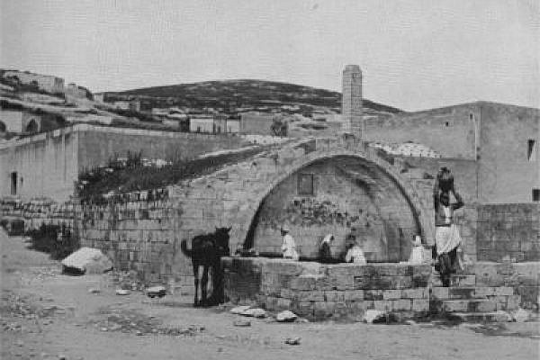 The fountain of the Virgin, Nazareth (photo: archive/1894)