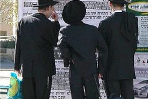Ultra Orthodox Jews (Photo: Wikipedia)
