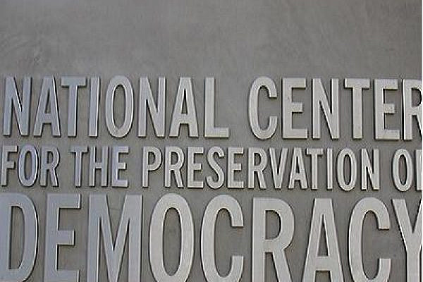 National Center for the Preservation of Democracy: Japanese American National Museum Little Tokyo Los Angeles, CA (Photo: Flickr Creative Commons/kalavinka)
