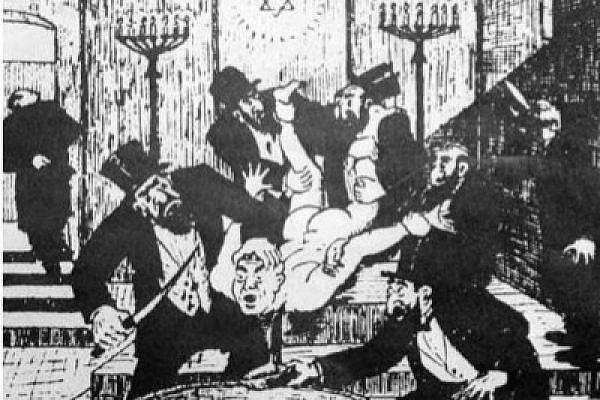 Blood Libel illustration in the Nazi Newspaper Westdeutchen Beobachter of Cologne