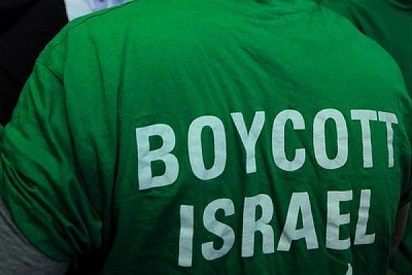 BDS t-shirt (photo: Flickr / :::mediActivista:::)