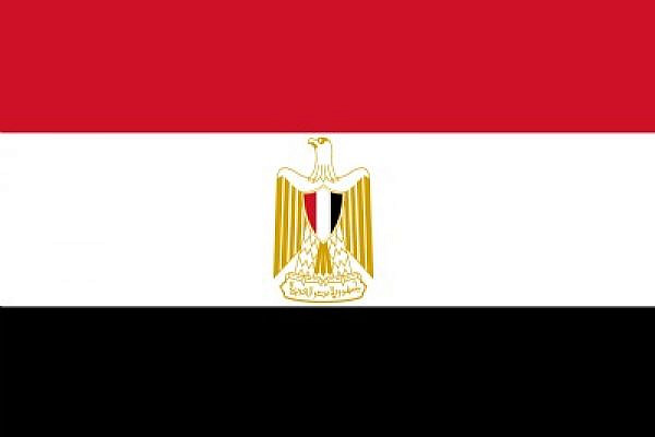 Flag_of_Egypt_ thumb (Photo: Wikimedia Commons)