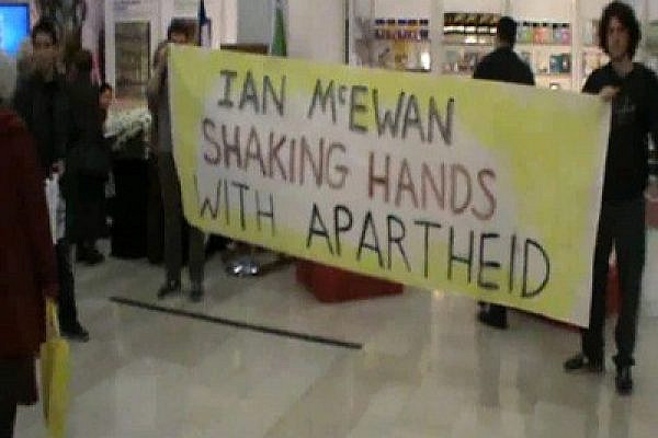 Israeli Activist Crash Ian McEwan's Speech in Jerusalem Photo: Guy Batvia