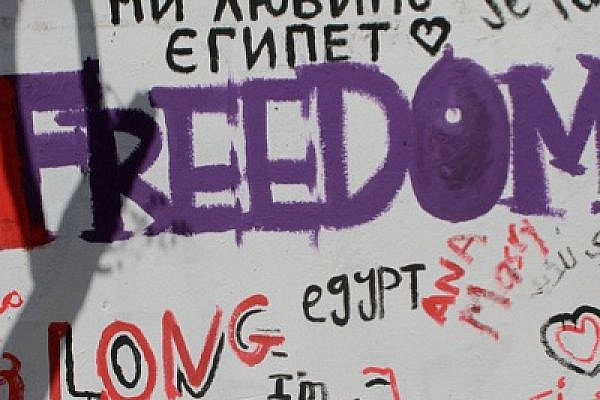 Cairo graffiti celebrating the fall of the Mubarak regime (Sarah Carr/Flickr)