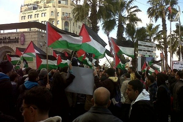 Rally in Ramallah's Manara Square Calling For an End of Division. Photo: Joseph Dana