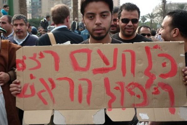 In Tahrir, a sign that says in broken Hebrew, 'the entire nation wants the president to fall.' (photo: Mohamed El Dahshan)