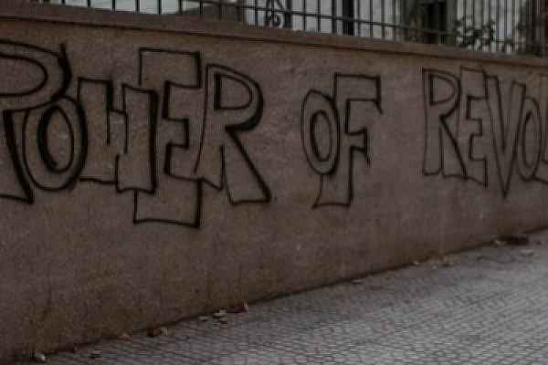 Cairo revolutionary graffiti (photo: Sarah Carr/Flickr)