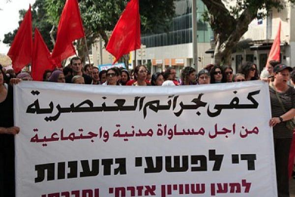 International Women's Day in Tel Aviv, 2009 (photo: Oren Ziv/activestills.org)