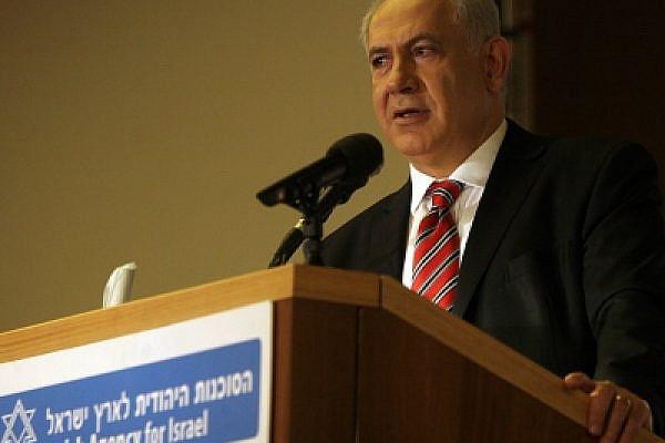 Benjamin Netanyahu (photo: The Jewish Agency for Israe / via flickr)