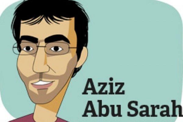 AzizAbuSarah, AzizAS