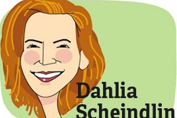 DahliaScheindlin, DahliaS