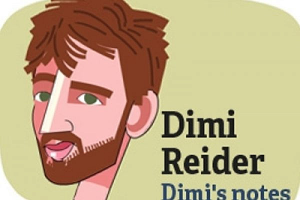 DimiReider, DimiR