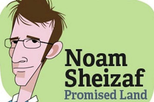 NoamSheizaf, NoamS