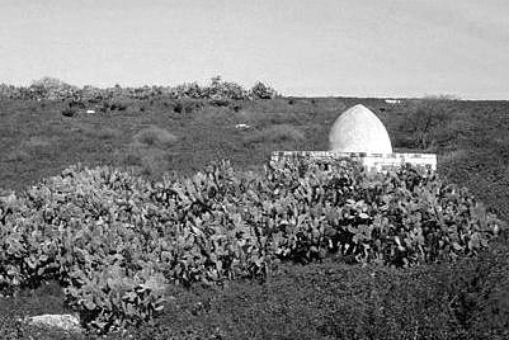 How Nakba villages sunk into Israeli landscape - +972 Magazine