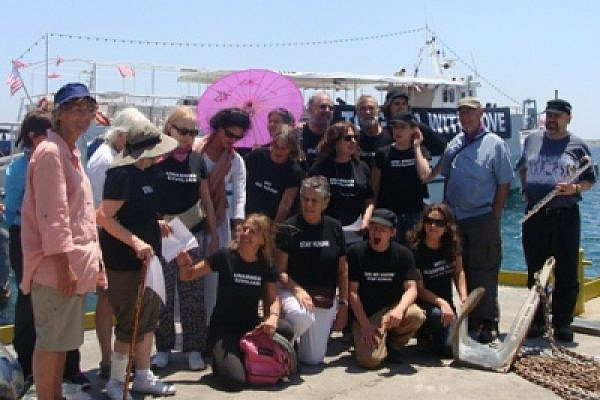 Participants of the US boat on the 2011 Gaza-bound flotilla in Athens, June 2011 (photo: Mya Guarnieri)
