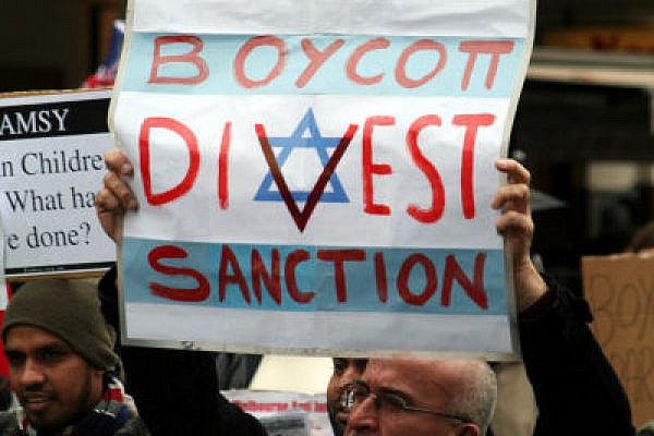Soon to be outlawed? A BDS rally in Melbourne (Photo: Takver)