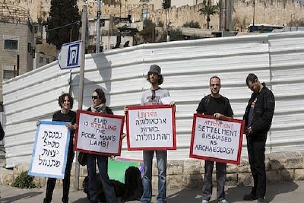 Protest & solidarity vigil against the new excavations in Silwan, East Jerusalem, 14.03.08