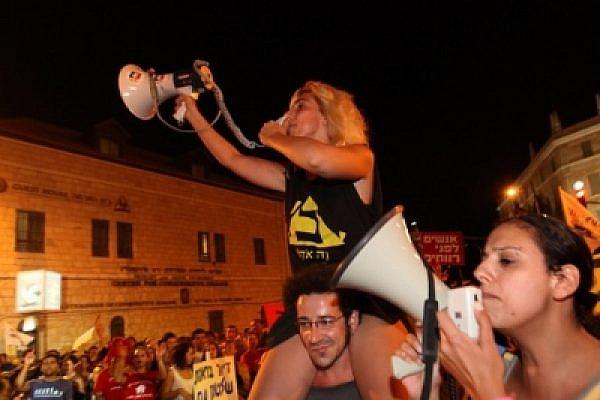 Jerusalem protest for social justice, June 30 2011 (Tess Scheflan/ Activestills.org)