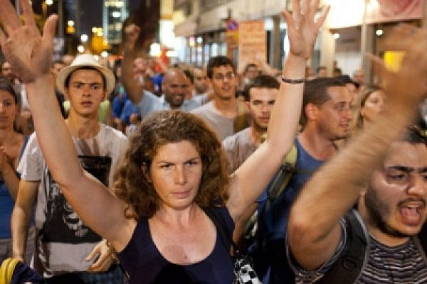 """Social Justice"" protest against the government in Tel Aviv (photo: Oren Ziv/activestills)"