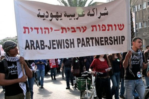 Banner for Arab-Jewish partnership at Tel Aviv democracy march (photo: Lisa Goldman)