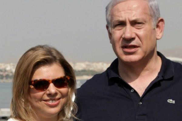 Sara and Benjamin Netanyahu. Who's in charge? (photo: Flickr / Πρωθυπουργός της Ελλάδας)