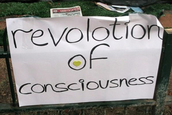 Revolution of consciousness