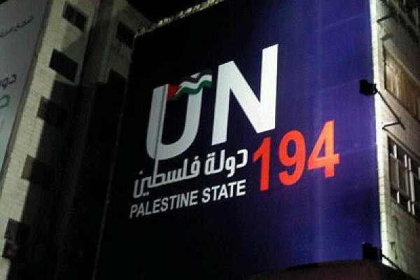 PA billboard in Ramallah in support of Palestinian statehood. Photo by Joseph Dana