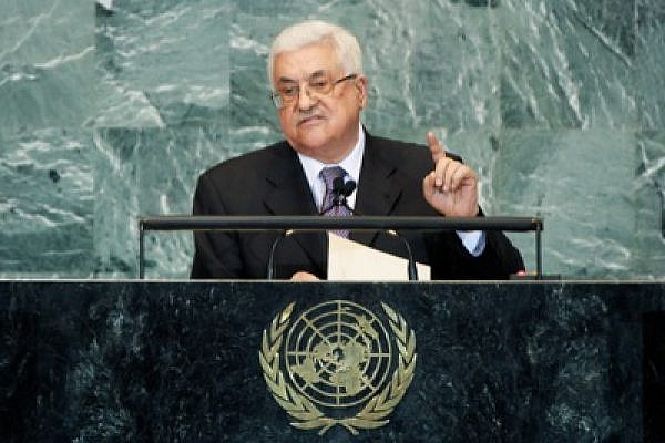 Mahmoud Abbas addressing the 66th UN General Assembly (photo: Marco Castro / UN)