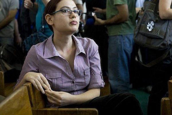 Anat Kamm, Tel Aviv District Court (photo: Oren Ziv/Activestills.org)