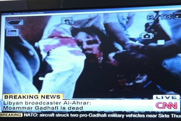 CNN coverage of Gaddafi killing (source: CNN broadast, 20 October 2011)