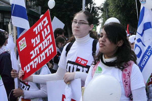 Be democratic, just not *too* democratic, OK? Protesters during the Human Rights March, December 2010. (Photo: Yossi Gurvitz)