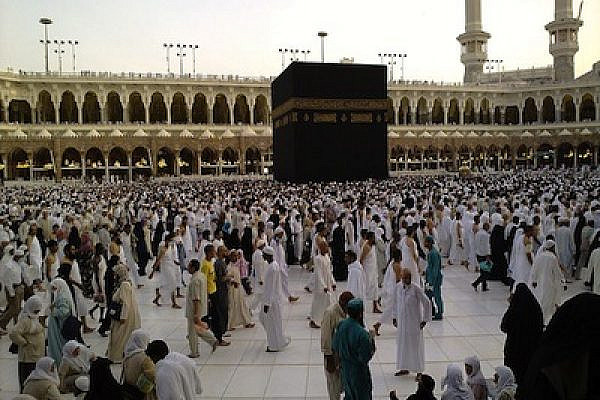 Muslim pilgrimage to Mecca (photo:wikimedia/omar_chatriwala)