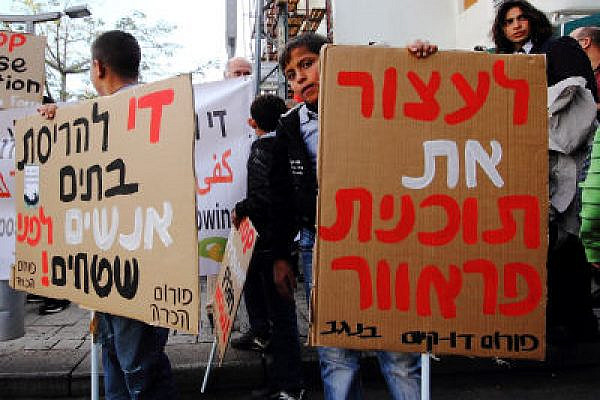 Young Israeli Palestinians at the Human Rights March, December 2011 (Photo; Yossi Gurvitz)