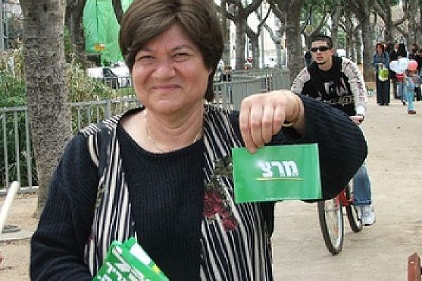Tsvia Greenfeld, candidate for liberal Zionist Meretz party in 2006 elections (photo: Lisa Goldman)