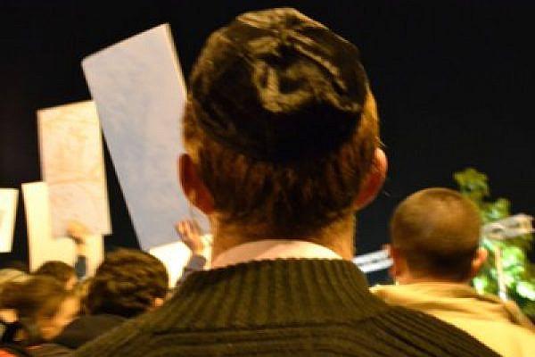 Beit Shemesh demonstration 27 Dec 2011 (Photo: Dahlia Scheindlin)