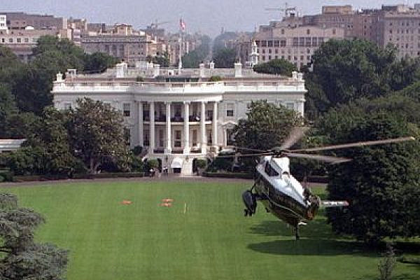 South Lawn of the White House (photo: C.M. Fitzpatrick / US government work)