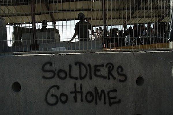 Graffiti on Kalandia checkpoint (Photo:Justin McIntosh/Wikimedia)
