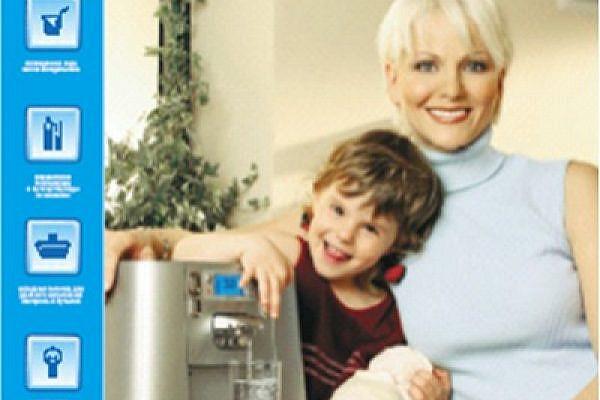 anastassia michaeli Tami 4 water coolers (Advertisement by Trio Advertising)