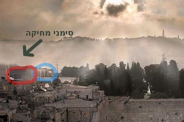 The photoshopped image used by the IDF. Note erasure mark, pointed by arrow (Photo: Sapir Peleg)