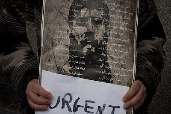 Solidarity with Prisoner Khader Adnan, Tel Aviv, Israel, 12.2.2012 (photo: Oren Ziv Activestills/flickr)