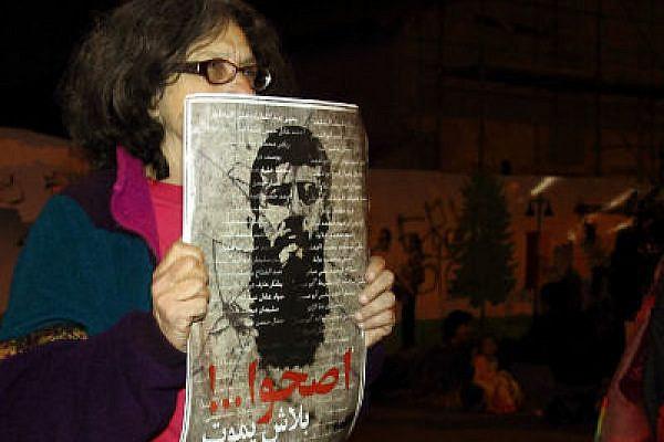 A protester calls for 'Adnan's release, Tel Aviv (Photo: Yossi Gurvitz)
