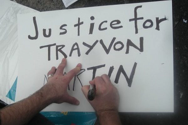 Justice for Trayvon sign thumbnail (photo:  pameladrew212/flickr cc)