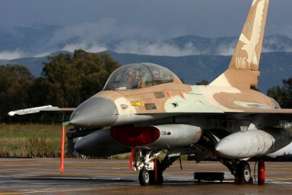 IAF fighter jet during an exercise [illustrative ] (photo: IDF Spokesperson / CC BY-NC-SA 2.0)